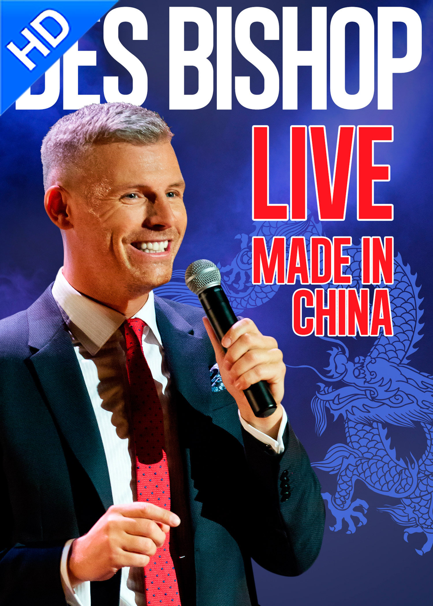 des-bishop-made-in-china